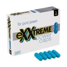 Энергетические капсулы Exxtreme мужские 5шт
