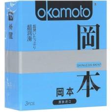 Презервативы Окамото Skinless Skin Super Lubricative №3 С двойной смазкой