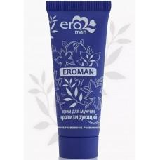 Крем ''Eroman'' с феромонами для мужчин 15 мл